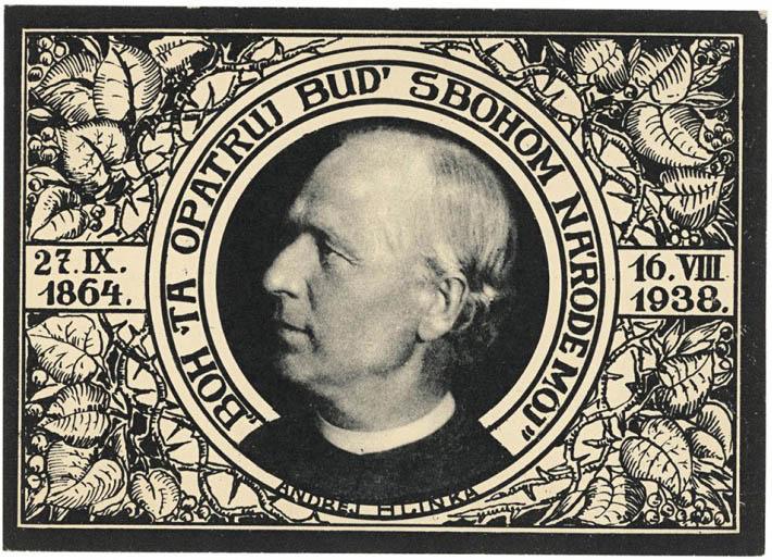 Štefan Leonard Kostelníček: Set of postcards issued to commemorate the death of Andrej Hlinka. 1938. Small Carpathian Museum, Pezinok