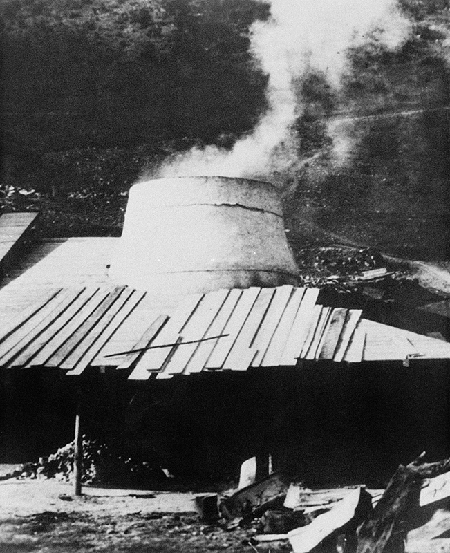 Neznámy autor - Vápenka v Nemeckej, 1945, Vojenský historický ústav (VHÚ) - Vojenský historický archív, Bratislava